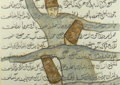 Calligr Panel Dervishes